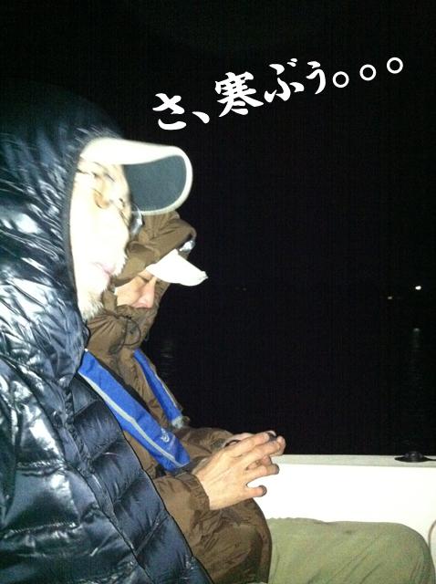 寒い.jpg